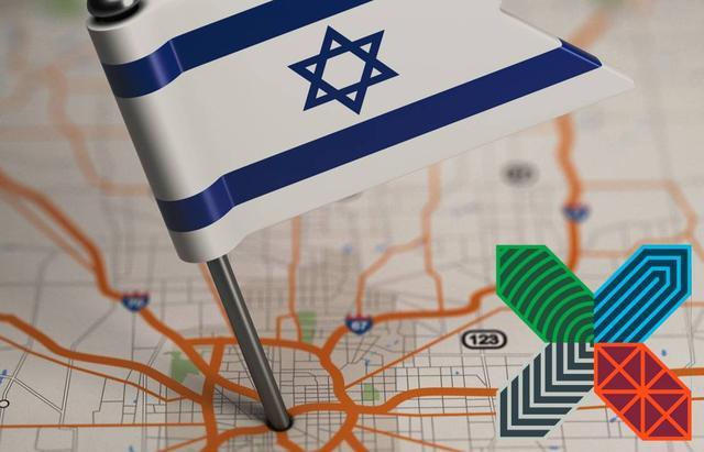 以色列创业创新之旅